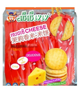 Milk Cheese Rice Cracker
