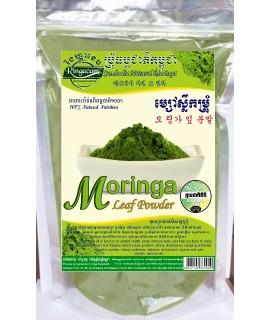 Moringa Leaf Powder 500