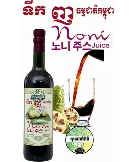 NoNi Juice 750ml