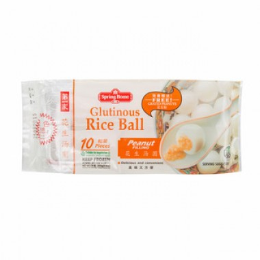 Peanut Glutinous Rice Ball S/H