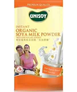 Instant Organic Soya Milk Powder